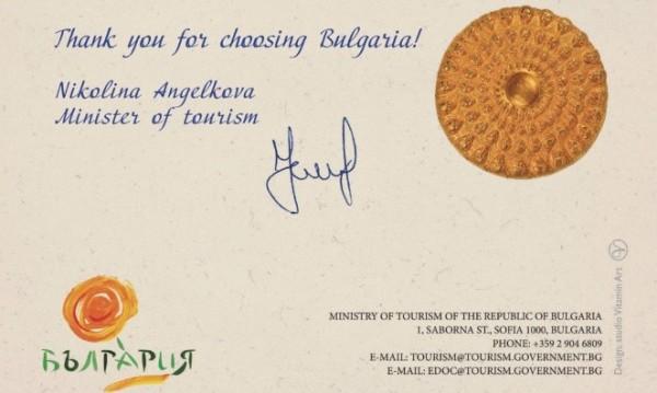 Ангелкова праща 400 хил. картички на туристи, дошли у нас