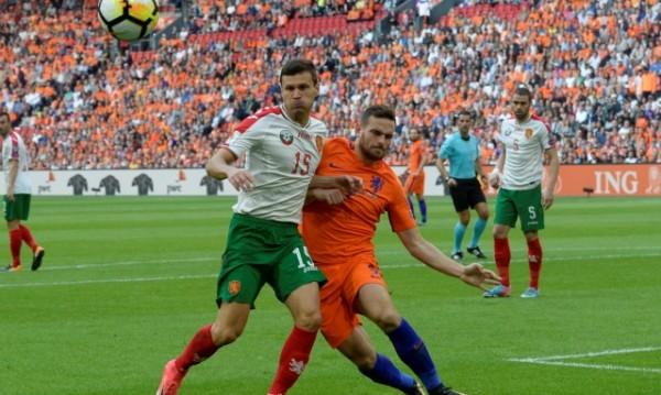 България помечта за равен с Холандия, но Световното остава мираж