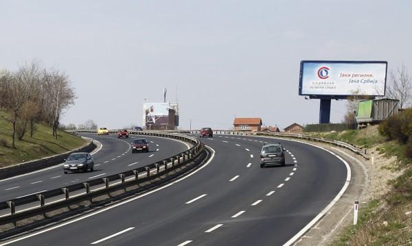 Сърбия въведе е-контрол на скоростта по магистралите си