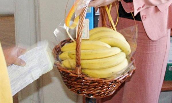 НАП продава 40 т. банани, цената – поне 92 ст. за кг