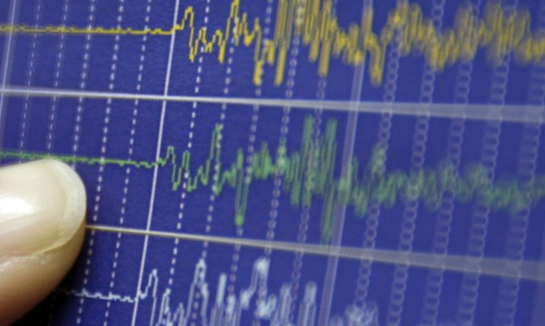 Трус от 6,1 по Рихтер разтърси японските Бонински острови
