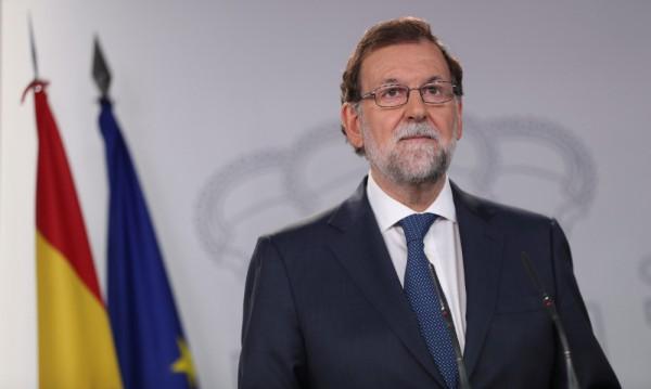 Испанският КС спря закона за референдум на Каталуния