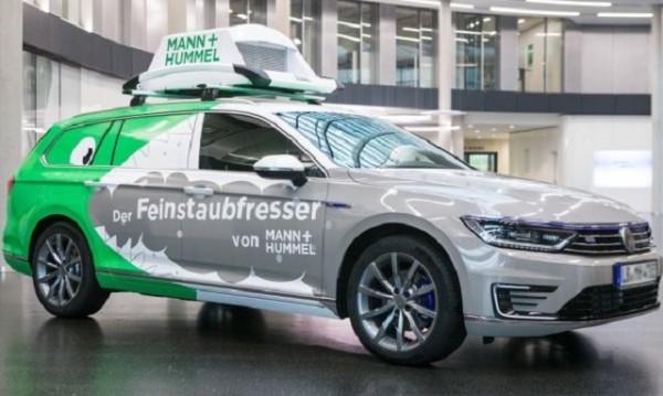Автомобили чистят въздуха? Как? В Германия знаят как!