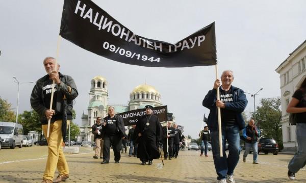 ГЕРБ за 9-и септември: Най-черният ден в историята на България!
