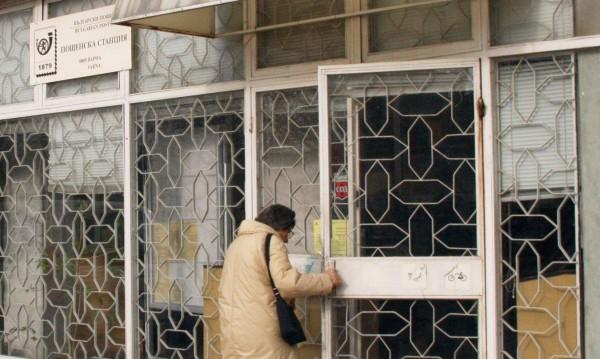 Пощаджийка остави цяло село без пенсии, мами от години