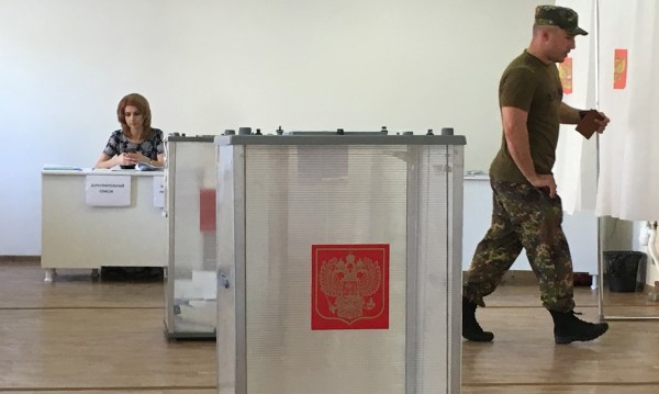 Очаквано: Партията на властта печели местния вот в Русия
