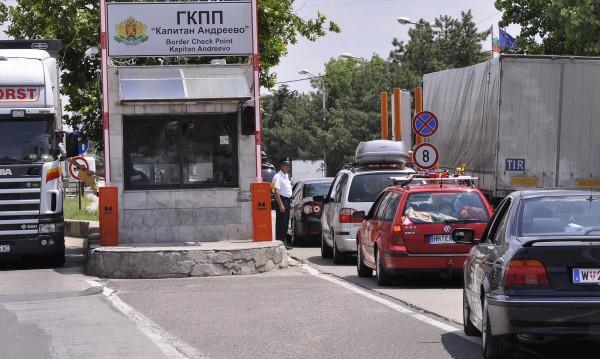 Скандалът с подкупните граничари – атака по България