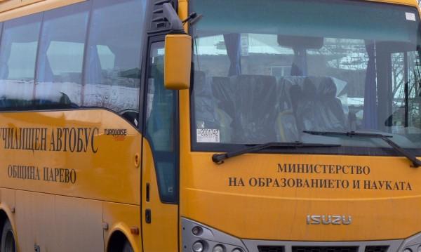 ДАИ с акция, ще проверява училищните автобуси