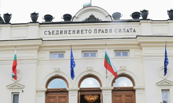 НС, Президентство и БНБ отварят врати. Чакат посетители
