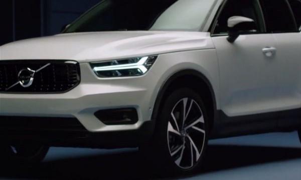 Надигнаха завесата на новото Volvo XC40 предварително
