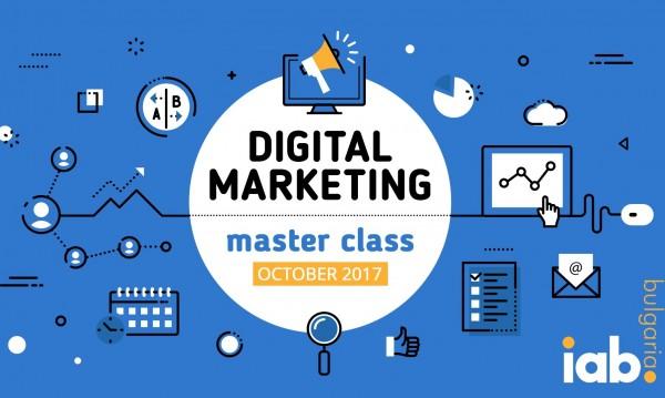 Глад за дигитални маркетинг специалисти на пазара