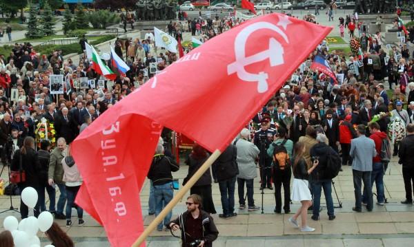 Комунистите: Врагът не е Русия, а НАТО, ЕС и властта