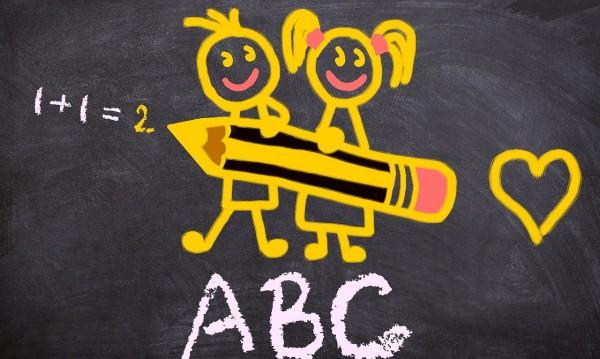 25 послания от учителите към техните ученици