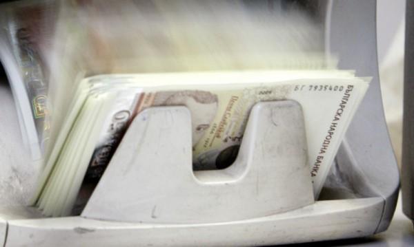 Предложение: Кеш плащанията пак до 5 бона