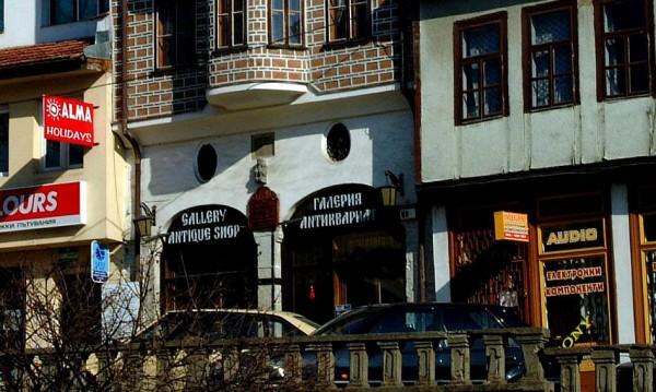 Eсенен празник на Самоводската чаршия в Търново