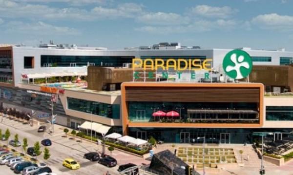Има сделка: Мол Paradise купен от южноафрикански фонд