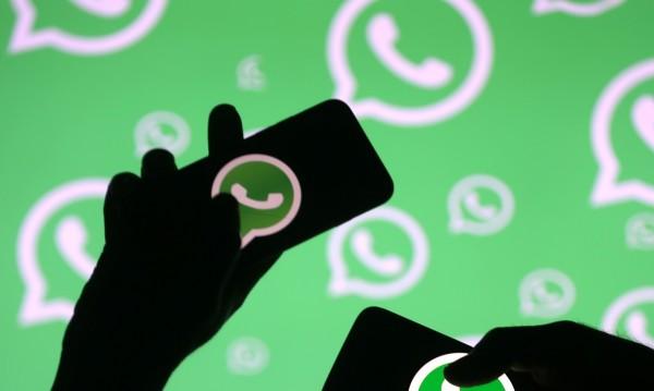 Пекин блокира WhatsApp