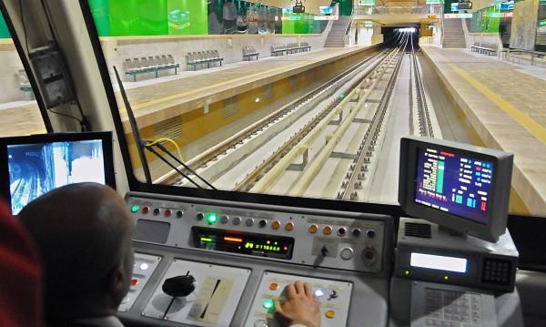 Технически проблем спря част от метрото в София