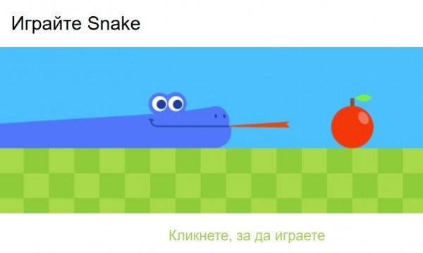 Google пусна змията на Nokia за 19-годишнината си