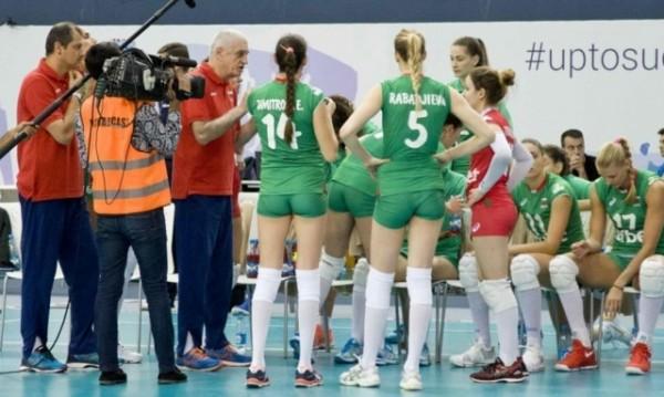 България загуби от Германия и приключи в Евро 2017
