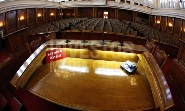 В парламента работят така: Час-два работа и заплата над 3 бона!