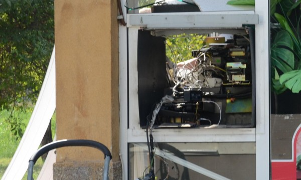 Втори удар: Крадци се опитаха да взривят банкомат в София