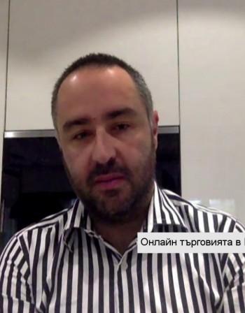 Българинът с по-голямо доверие в онлайн пазаруването