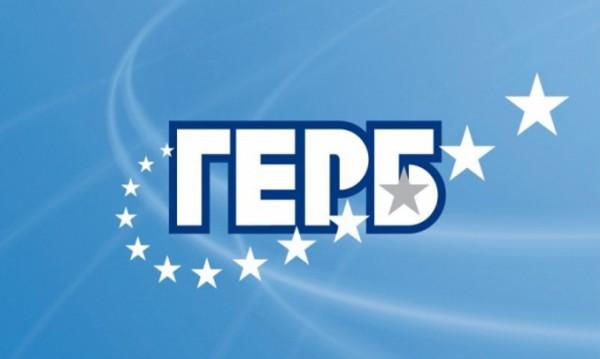 ГЕРБ изключи трима  общинари в Ботевград