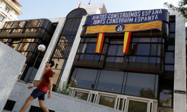 Мадрид настоява: Референдум в Каталуния няма да има!