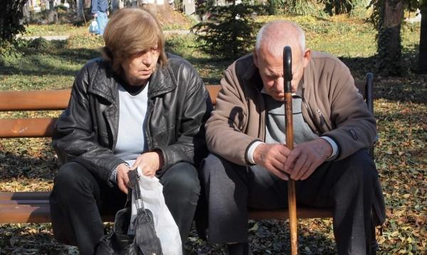 Пенсионерите стягат протест: По-високи пенсии за всички!