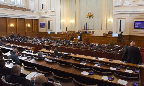Депутатите заделят 134 500 лв. за ремонт на санаториум. Без ДДС