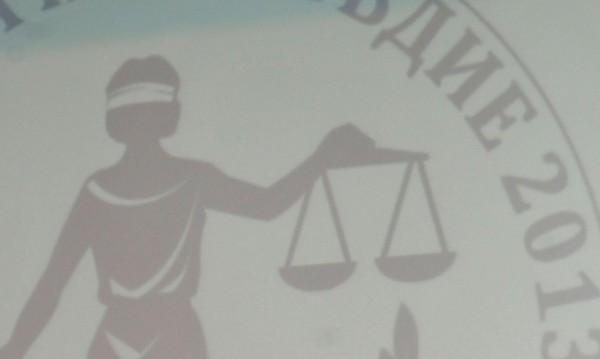 Мъж на съд, купувал сено с фалшиви столевки