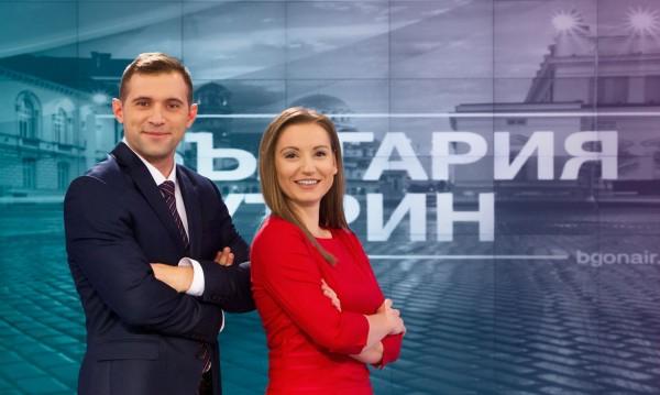 Октомври е месецът на промените в Bulgaria ON AIR