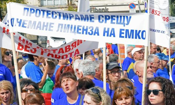 """Положителен доклад: Върнаха лиценза на """"Емко"""""""