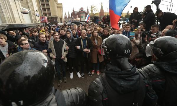 Демонстрация в Москва навръх рождения ден на Путин