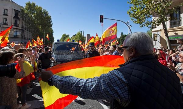 Испания замразява автономния статут на Каталуния