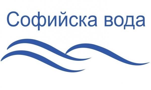 Къде няма да има вода в София в понеделник?