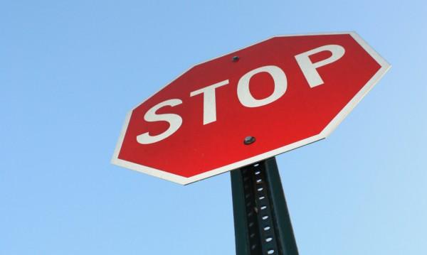 """Нови мерки: Не спреш ли на """"Стоп"""", пращат те на психотест!"""