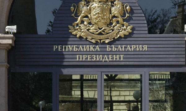 КСНС започна със закъснение и без премиера Борисов