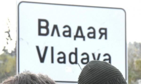 Ремонтират участък от пътя София-Перник през Владая