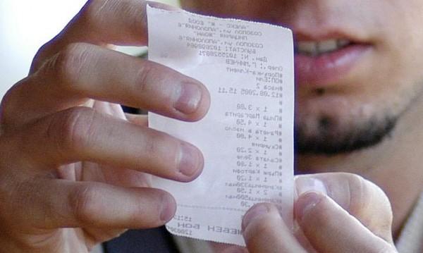 Да спечелиш 50 000 лв. от данъчните? Може с лотария!