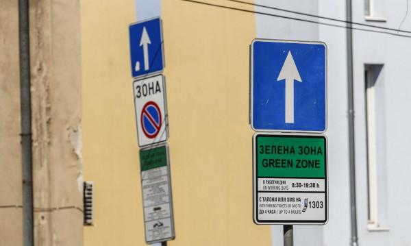 """В новите части на """"зелена""""-та зона - 25% свободни места"""