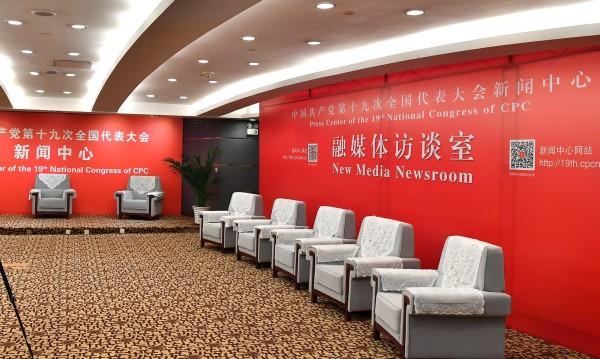 """В Китай приемат политическа теория """"Мисълта на Си Цзинпин"""""""