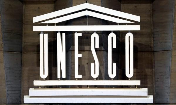 САЩ обявиха: Напускат ЮНЕСКО от 31 декември