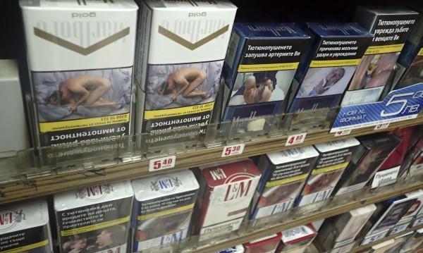 Докога усмихнати пушачи ще ни гледат от билбордовете?!