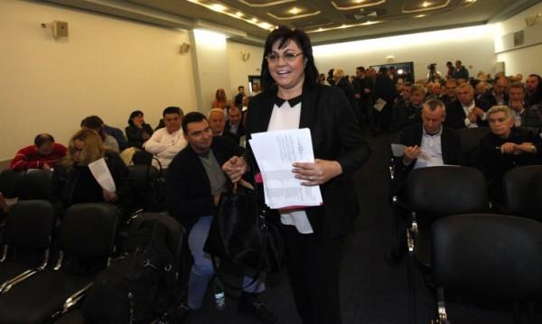 БСП решава във вторник съдбата на депутата Георги Стоилов