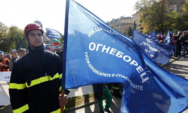 След протеста: В Пампорово и Боровец ще има пожарникари!
