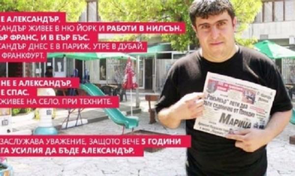 След измамите: Поискаха постоянен арест за Спас от Кочериново