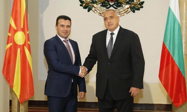 Борисов към Заев: Да гледаме напред - сънародниците ви го потвърдиха
