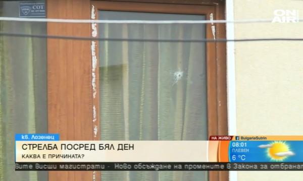 """След стрелбата в """"Лозенец"""": Синове на ексминистър и крими бос – в ареста"""